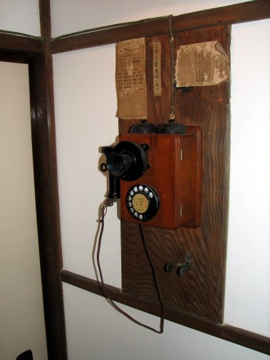 old_japanese_telephone